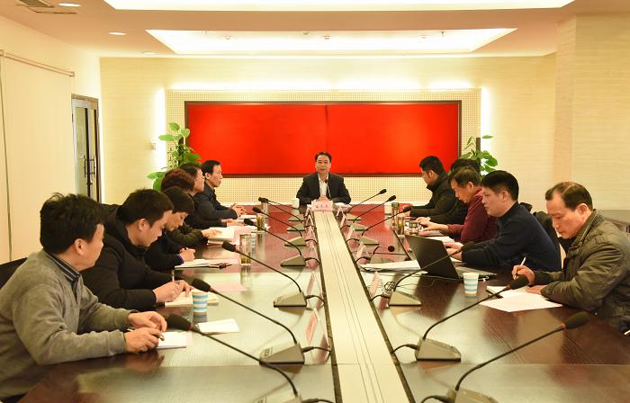 市院组织召开2017年度党员领导干部民主生活会