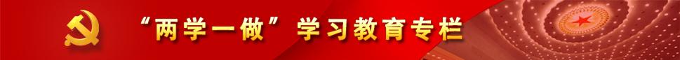 蚌埠中部广告.jpg